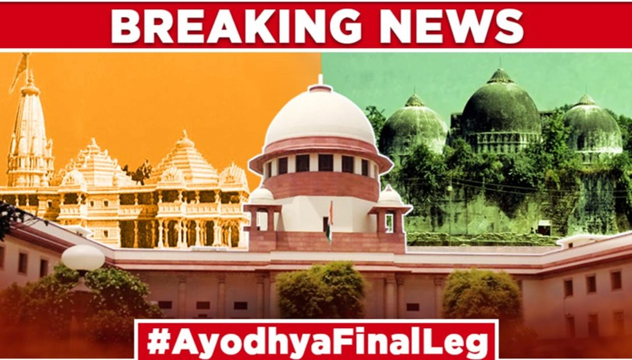 AYODHYA CASE MEDIATION FAILS, SUPREME COURT TO HOLD DAY-TO-DAY HEARINGS FROM AUGUST 6