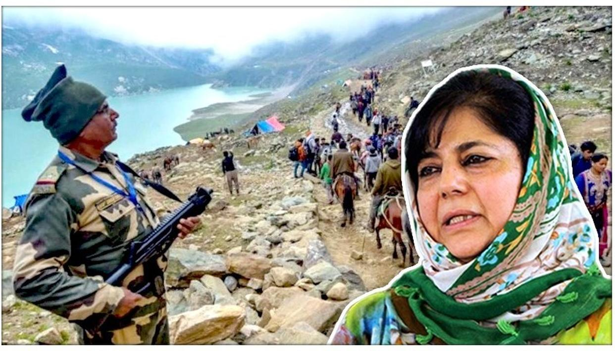 MEHBOOBA MUFTI UNMOVED BY PAKISTAN TARGETING AMARNATH YATRIS, SAYS IT'S A 'RED HERRING' TO DISTRACT FROM ECONOMY