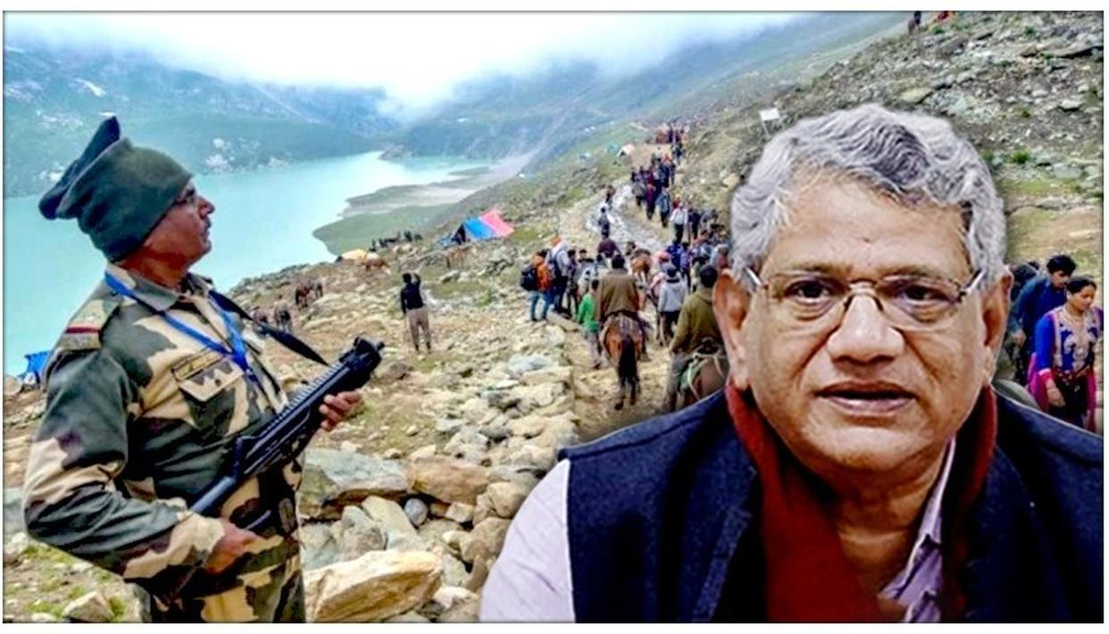 DESIST FROM ANY 'POLITICAL ADVENTURISM': CPI(M) TO CENTRE ON J-K SITUATION
