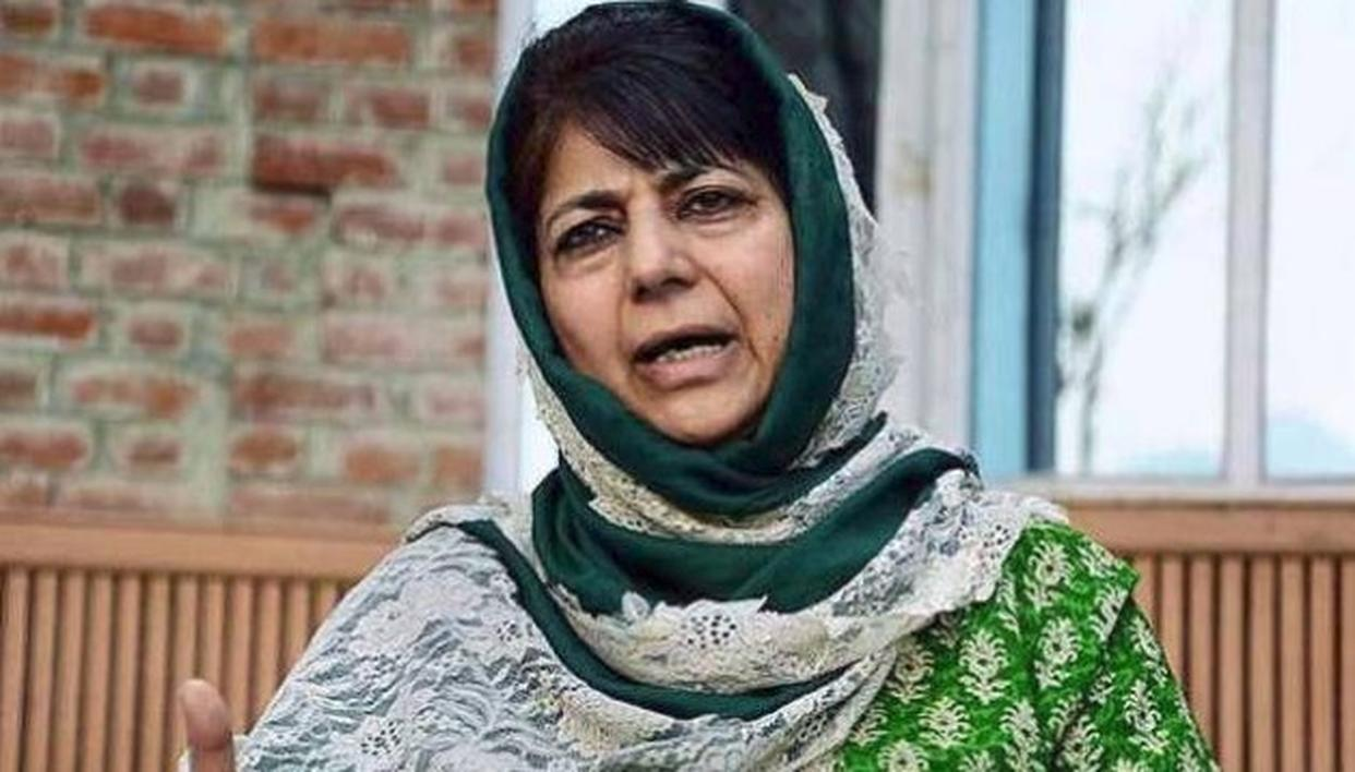 MEHBOOBA MUFTI SLAPPED WITH ANTI-CORRUPTION BUREAU NOTICE, ASKED TO CLARIFY STAND ON 'ILLEGAL RECRUITMENTS' IN J&K BANK