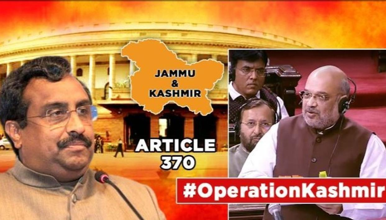 ARTICLE 370 IN J&K TO GO: RAM MADHAV CALLS IT A 'GLORIOUS DAY' AS GOVERNMENT MOVES TO FULLY INTEGRATE KASHMIR