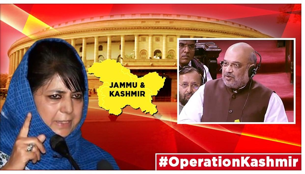 ARTICLE 370 TO GO IN J&K: MEHBOOBA MUFTI CALLS IT A FAILURE TO KEEP PROMISE IN KASHMIR, WARNS OF 'CATASTROPHE'