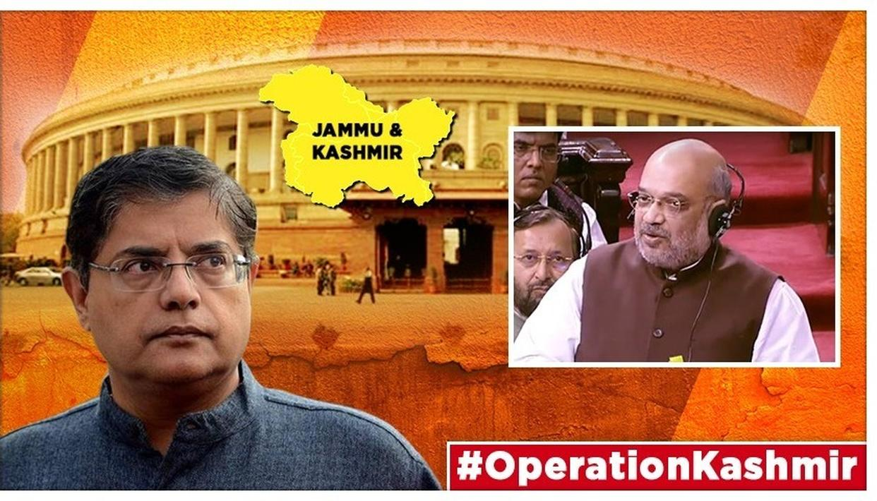 GOVT PROPOSES REVOKING ARTICLE 370 IN J&K, BAIJAYANT 'JAY' PANDA CONGRATULATES PM MODI AND AMIT SHAH ON HISTORIC DECISION