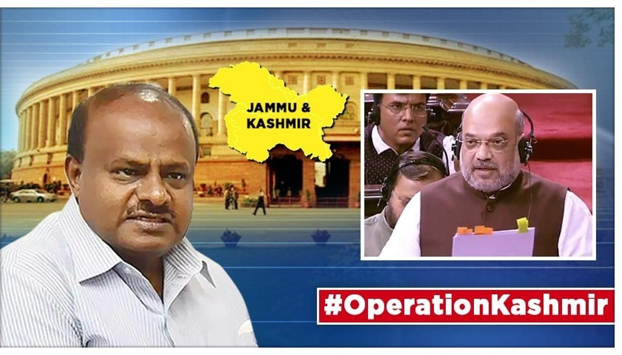 ARTICLE 370 IN J&K TO GO: HD KUMARASWAMY REFUSES TO BE DRAWN IN, SAYS 'I LEAVE IT ON THE PEOPLE'