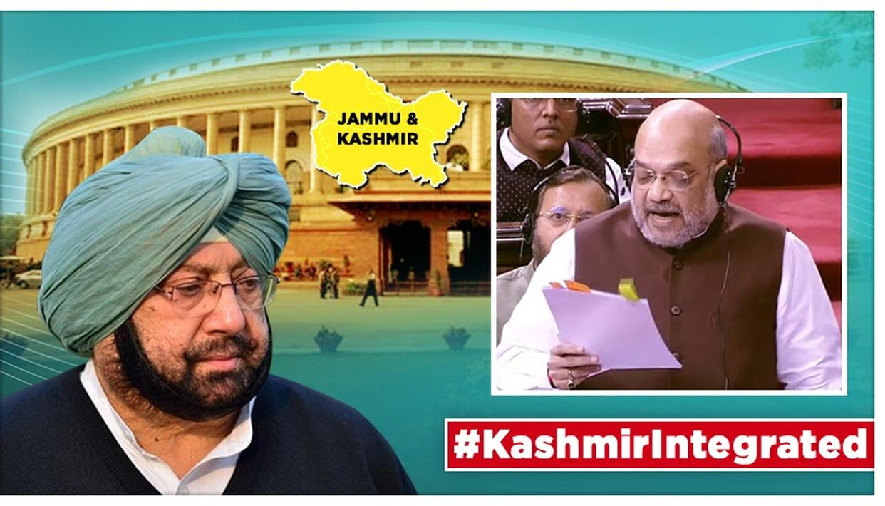 J&K'S ARTICLE 370 TO GO, CAPTAIN AMARINDER SINGH SLAMS HOW IT WAS DONE, SAYS IT SETS A BAD PRECEDENT