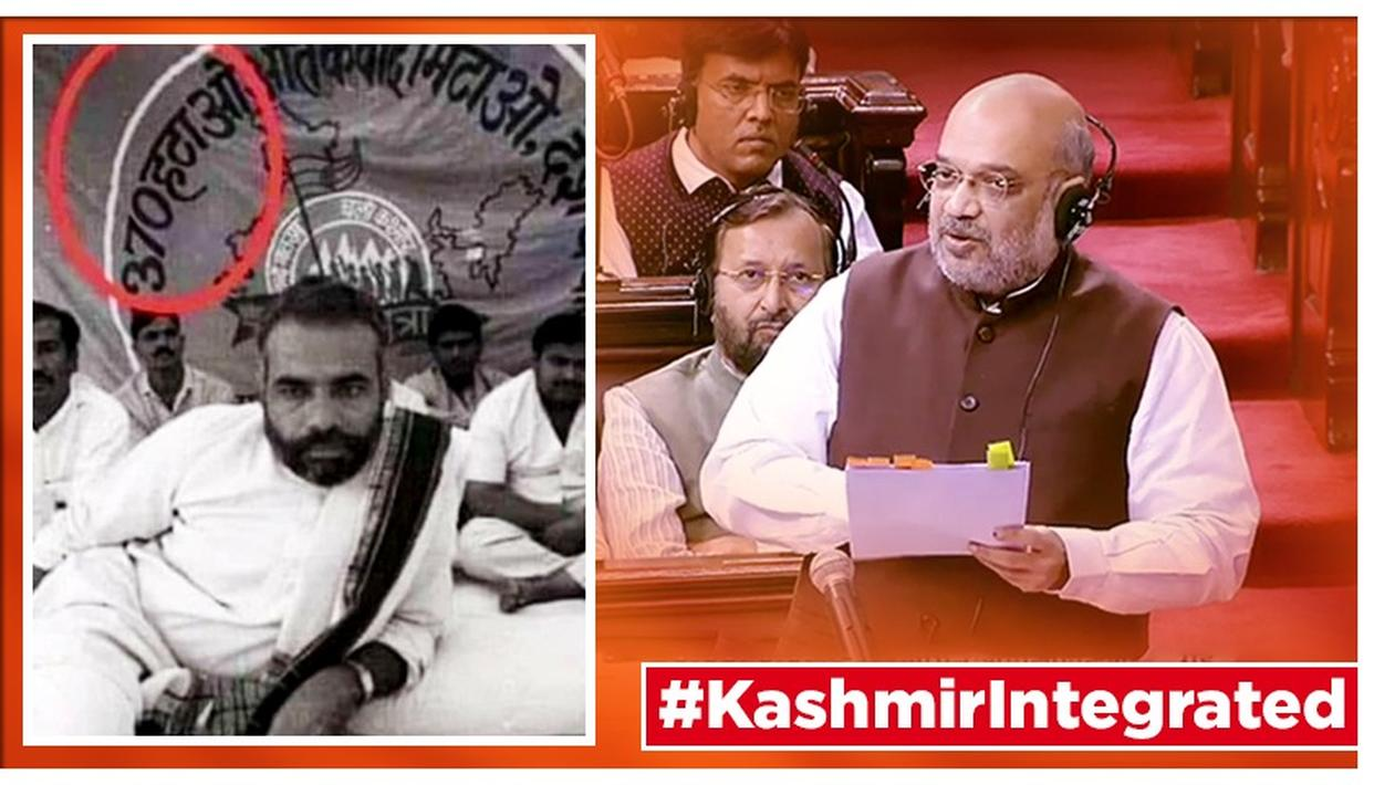 WITH J&K'S ARTICLE 370 TO GO, PM MODI'S JOURNEY: FROM HOISTING TRICOLOUR AT SRINAGAR'S LAL CHOWK 27 YEARS AGO, TO INTEGRATING INDIA
