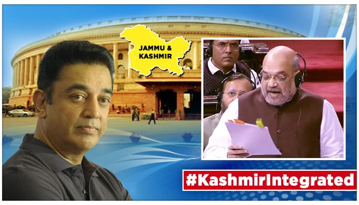 J&K'S ARTICLE 370 SCRAPPED: KAMAL HAASAN'S MNM ATTACKS MODI GOVERNMENT, CALLS IT 'REGRESSIVE AND AUTOCRATIC'