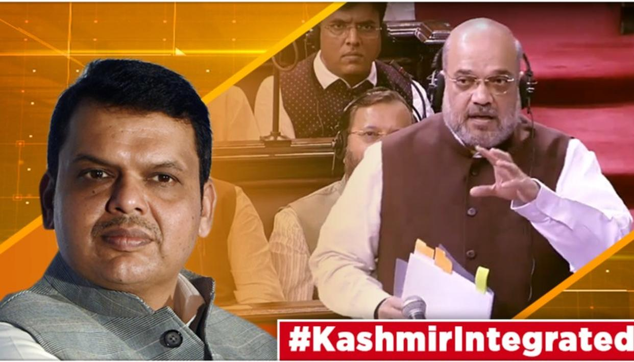 J&K'S ARTICLE 370 SCRAPPED: 'A NEW ERA OF INDEPENDENCE', SAYS MAHARASHTRA CHIEF MINISTER DEVENDRA FADNAVIS