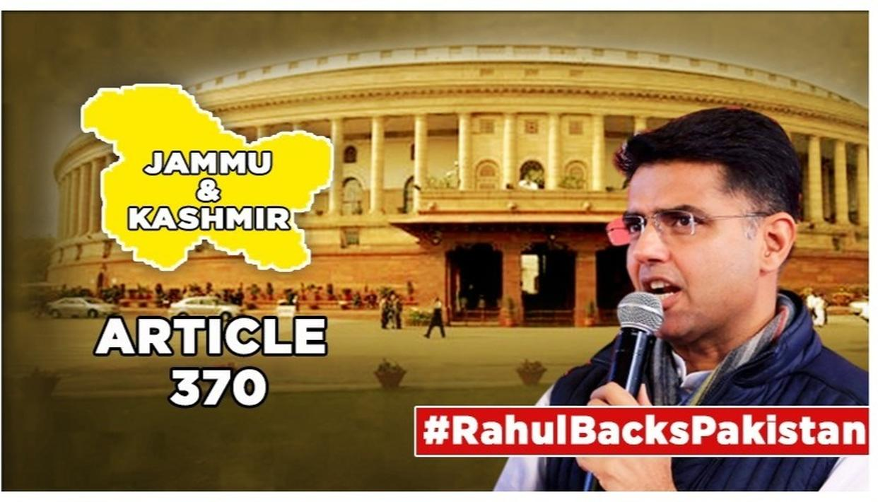 ARTICLE 370 SCRAPPED: CONG'S SACHIN PILOT SAYS 'NO JUSTIFICATION FOR ARRESTING EX-CMS', ADDS, STATE'S REPRESENTATIVES NEEDED TO BE INVOLVED