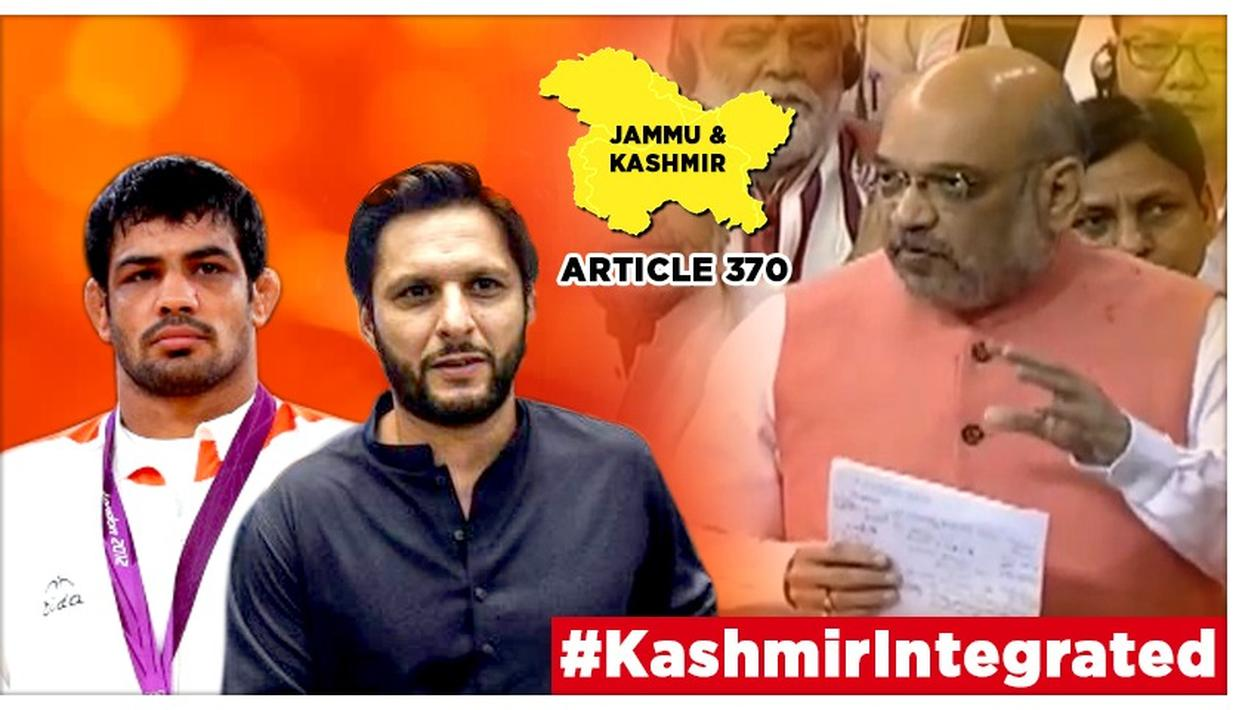 J&K'S ARTICLE 370 SCRAPPED: OLYMPIAN SUSHIL KUMAR COUNTER-PUNCHES SHAHID AFRIDI FOR INTERFERING IN INDIA'S MATTERS