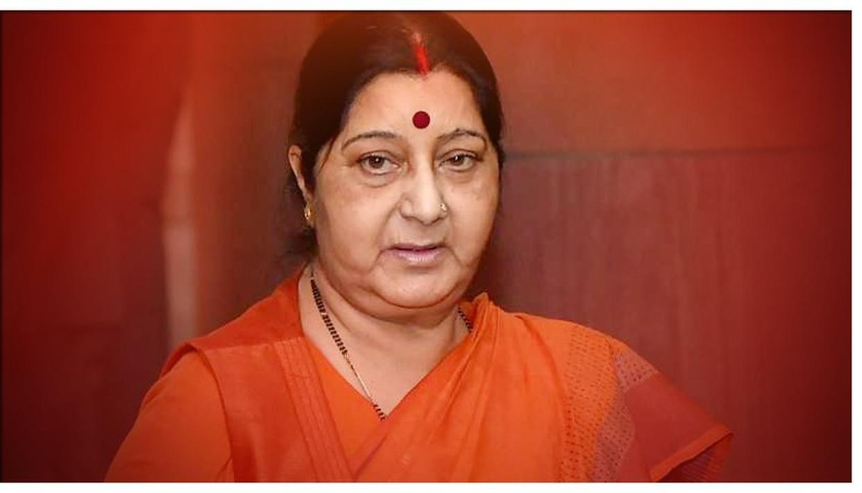 नहीं रही पूर्व विदेश मंत्री सुषमा स्वराज, दिल्ली के AIIMS में ली अंतिम सांस