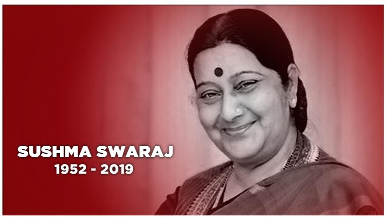 SUSHMA SWARAJ PASSES AWAY: HERE'S A LOOK AT HER GLORIOUS POLITICAL CAREER