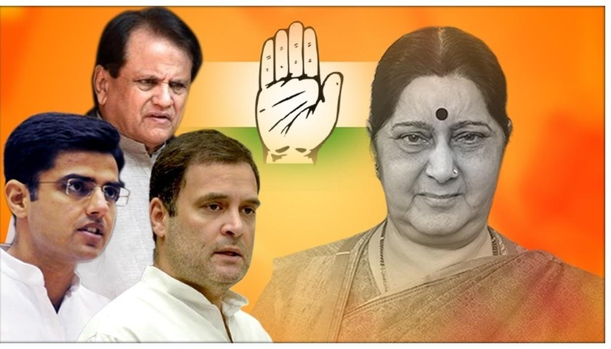 SUSHMA SWARAJ PASSES AWAY: RAHUL GANDHI, OTHER CONGRESS LEADERS MOURN FORMER UNION MINISTER'S DEMISE