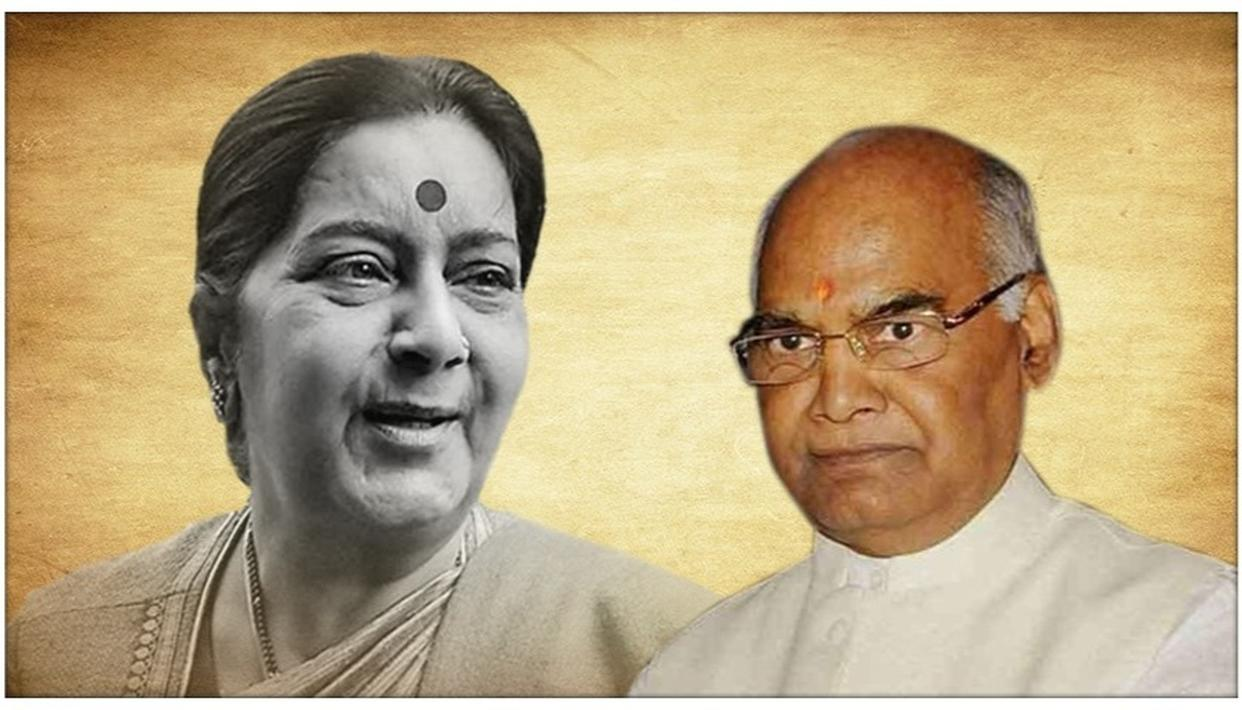 SUSHMA SWARAJ PASSES AWAY: PRESIDENT RAM NATH KOVIND MOURNS THE LOSS LEADER WHO 'EPITOMISED DIGNITY, COURAGE & INTEGRITY IN PUBLIC LIFE'