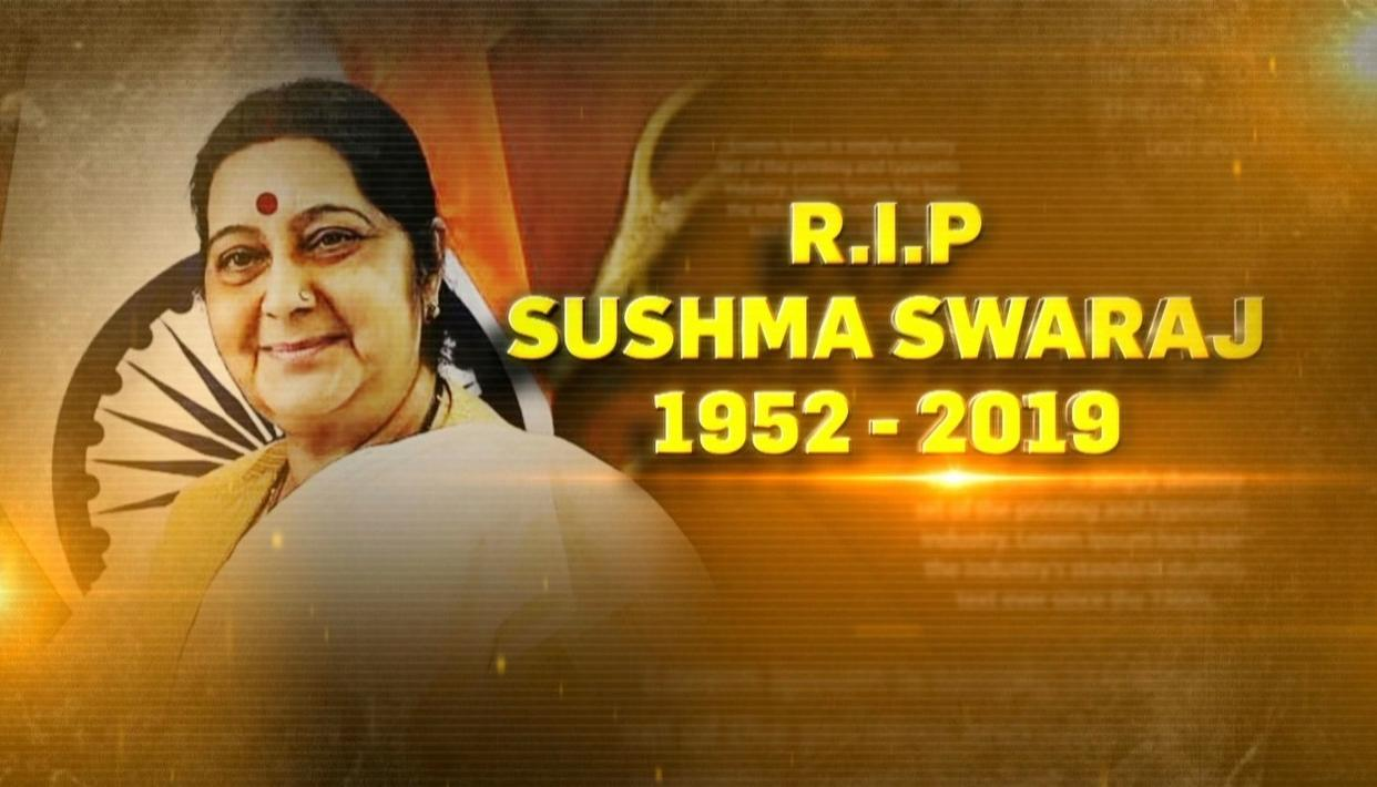 SUSHMA SWARAJ PASSES AWAY: INDIANS INDEBTED FOR THESE CONTRIBUTIONS AS EXTERNAL AFFAIRS MINISTER, READ HERE