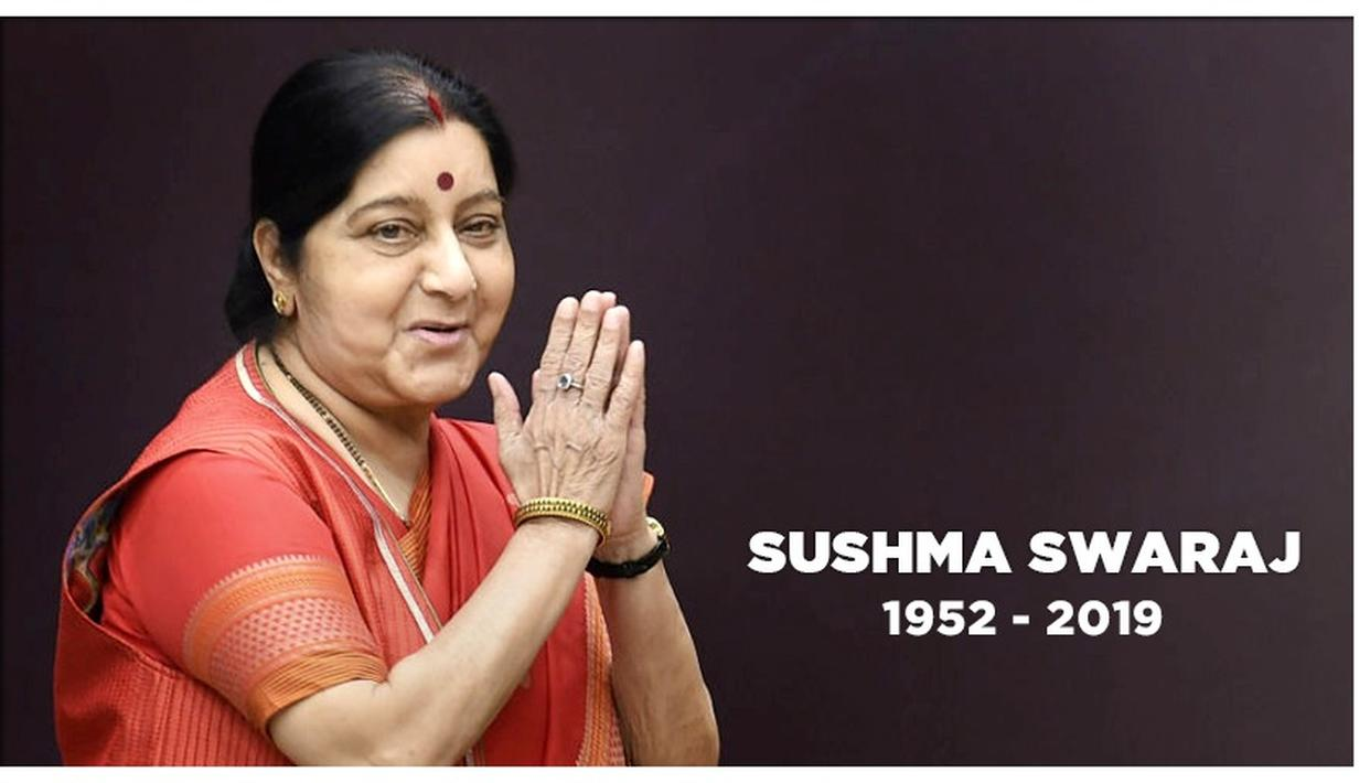 SUSHMA SWARAJ PASSES AWAY: TIMES WHEN SHE TURNED MESSIAH TO PEOPLE IN TROUBLE