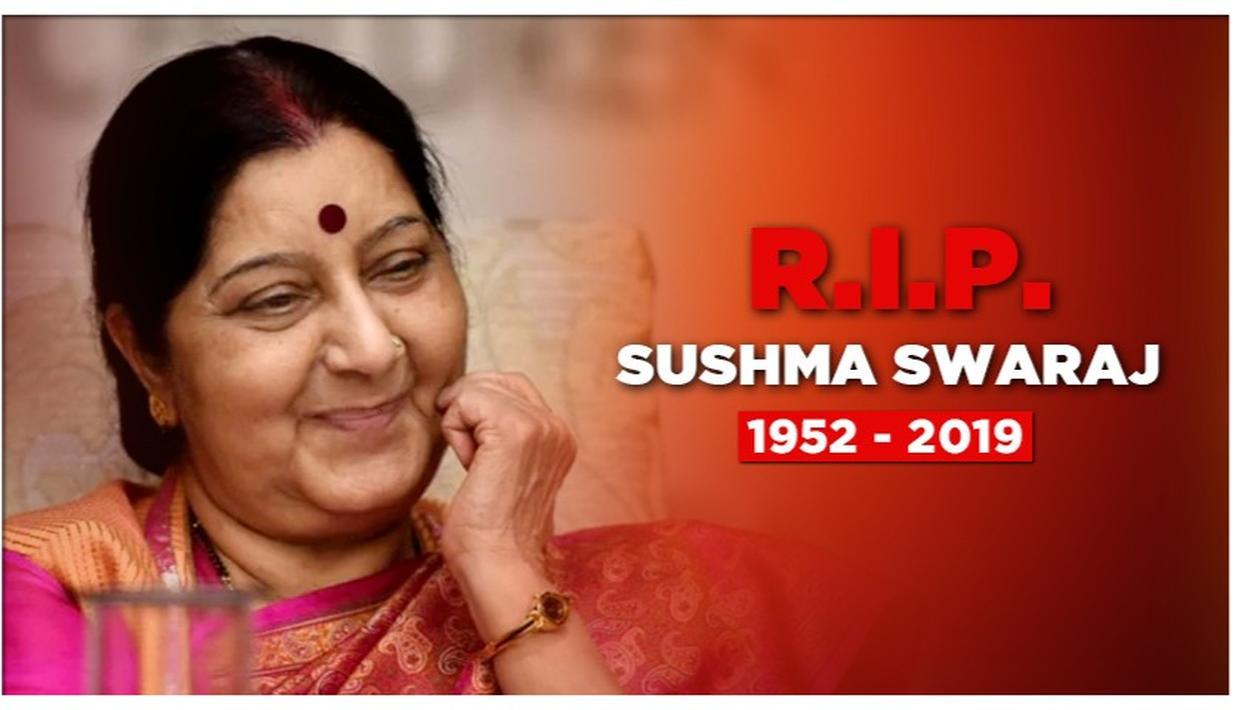 अलविदा सुषमा स्वराज LIVE : अंतिम दर्शन को उमड़ी भीड, देश भर के नेताओं की आंखे हुई नम