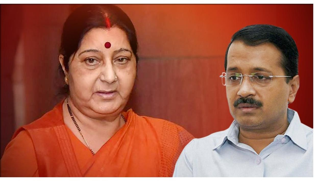 SUSHMA SWARAJ PASSES AWAY: DELHI CHIEF MINISTER ARVIND KEJRIWAL CONDOLES HIS PREDECESSOR'S DEMISE, DECLARES 2-DAY MOURNING IN DELHI