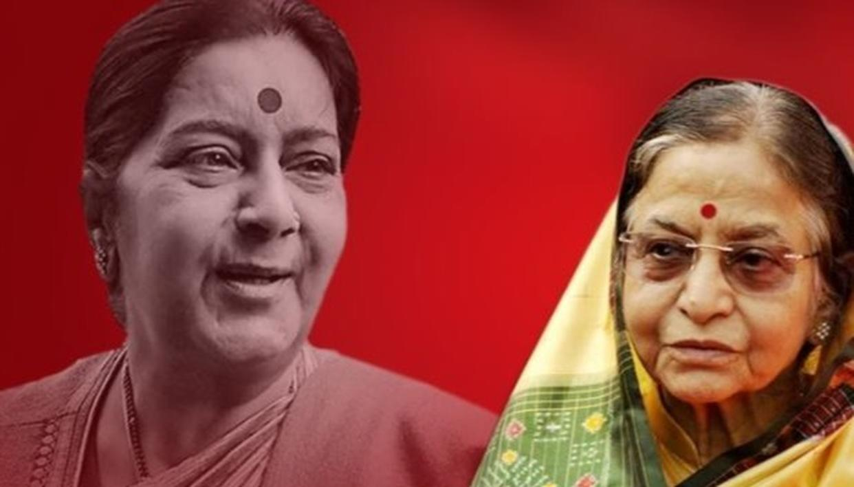 SUSHMA SWARAJ PASSES AWAY: FORMER PRESIDENT PRATIBHA PATIL REMEMBERS HER GOOD FRIEND, SAYS SHE CREATED A NICHE