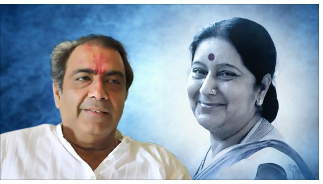 SUSHMA SWARAJ PASSES AWAY: LONG-TIME AIDE MAHESH JETHMALANI  REMINISCES OUTSTANDING WORK BY THE FORMER EXTERNAL AFFAIRS MINISTER