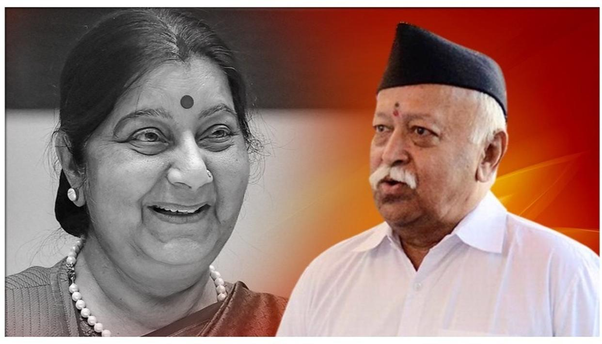 SUSHMA SWARAJ PASSES AWAY: RSS' MOHAN BHAGWAT PAYS TRIBUTE TO FORMER EAM, CALLS HER AN 'EXEMPLARY POLITICIAN'
