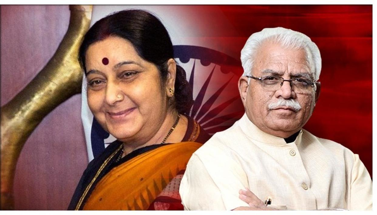 SUSHMA SWARAJ PASSES AWAY: HARYANA GOVT CONDOLES UNTIMELY DEMISE OF FORMER EAM, DECLARES A 2-DAY MOURNING IN STATE
