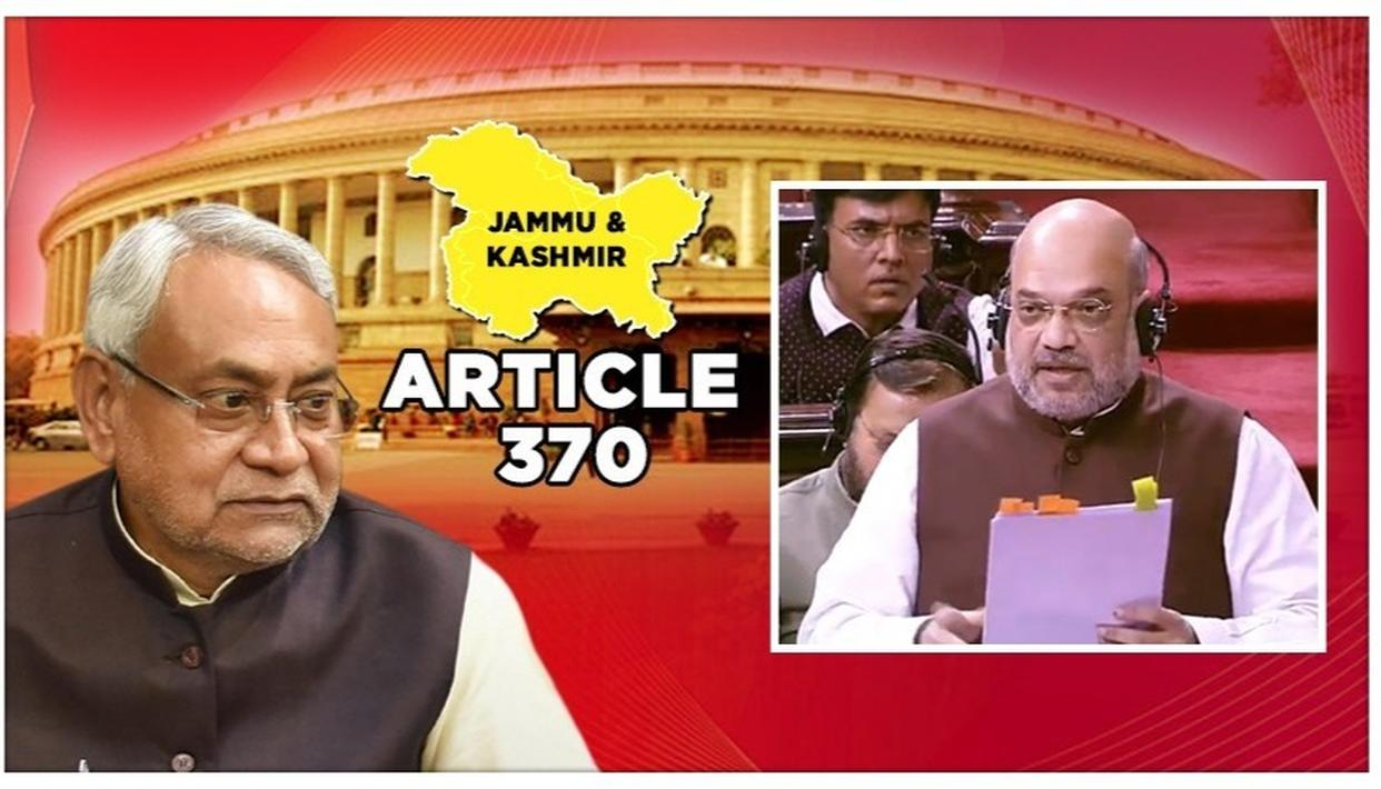 AFTER INITIAL OPPOSITION ON ARTICLE 370, JD(U) STRIKES RECONCILIATORY NOTE