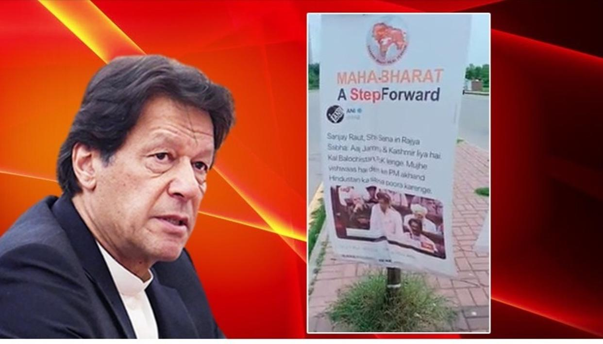"""BIZARRE: PAKISTAN SAYS PRO-INDIA BANNERS PLASTERED ALL OVER ITS CAPITAL WERE BECAUSE OF DESIGNERS' """"POOR LANGUAGE"""""""