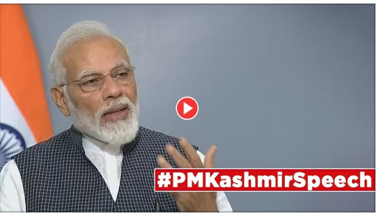 PM MODI'S KASHMIR SPEECH: 'ARTICLE 370 GAVE NOTHING BUT TERRORISM, SEPARATISM & CORRUPTION IN J&K'