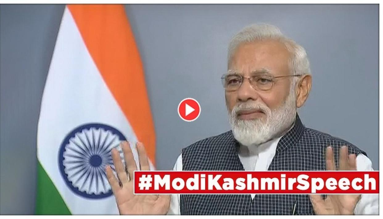 PM MODI ASSURES J&K CITIZENS SPEEDY PROVISION OF FACILITIES AVAILABLE TO EMPLOYEES, POLICE OFFICERS AND OTHERS EVERYWHERE ELSE IN INDIA