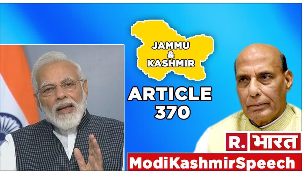 कश्मीर पर फैसले के लिए जमीनी कार्य पिछली मोदी सरकार में शुरू किए गए : राजनाथ सिंह
