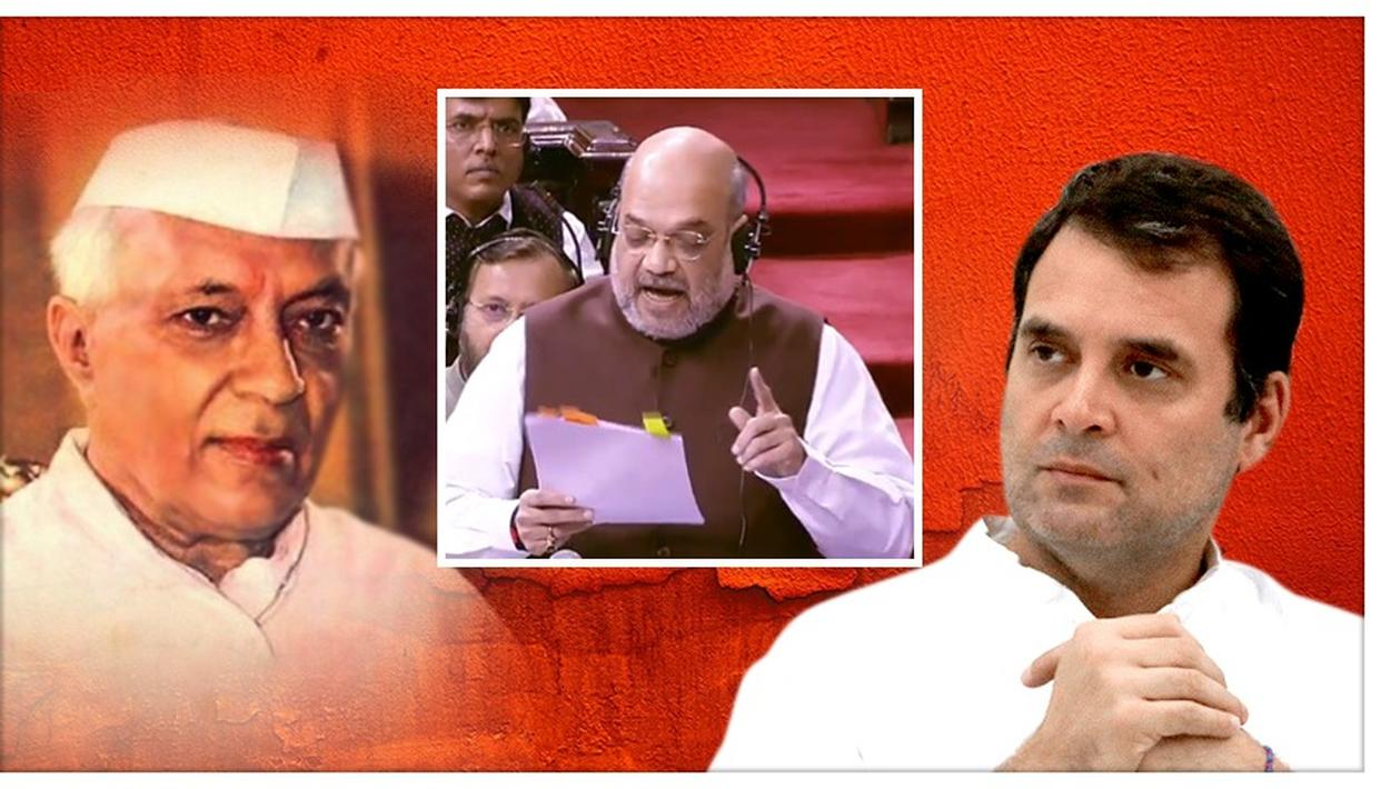 J&K'S ARTICLE 370 SCRAPPED: CONGRESS MPS SOUGHT ABROGATION IN 1964 SHOWS OLD REPORT AMID PARTY'S INTERNAL DIVIDE