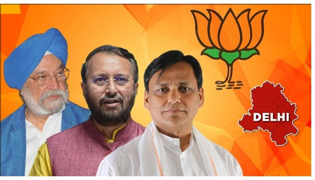 DELHI ELECTIONS: BJP APPOINTS PRAKASH JAVEDKAR POLL IN-CHARGE, NAMES DEPUTIES AND GETS READY