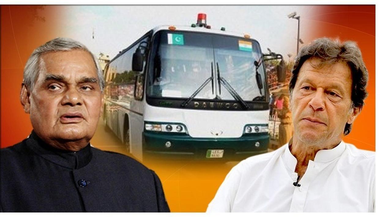 PAKISTAN BUS FOR LAHORE LEAVES DELHI, 2 ON BOARD