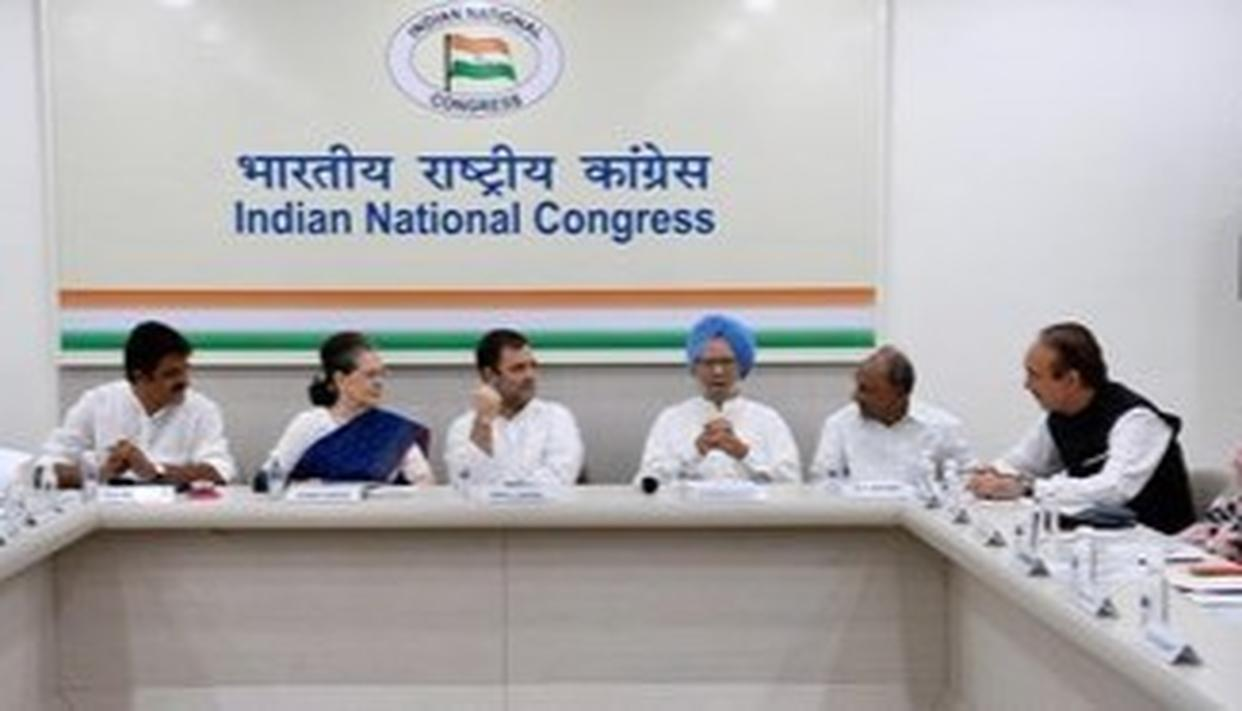 कांग्रेस अध्यक्ष पद के चयन को लेकर परामर्श का दौर जारी, सोनिया और  राहुल गांधी ने  चुनने की प्रक्रिया से खुद को किया अलग