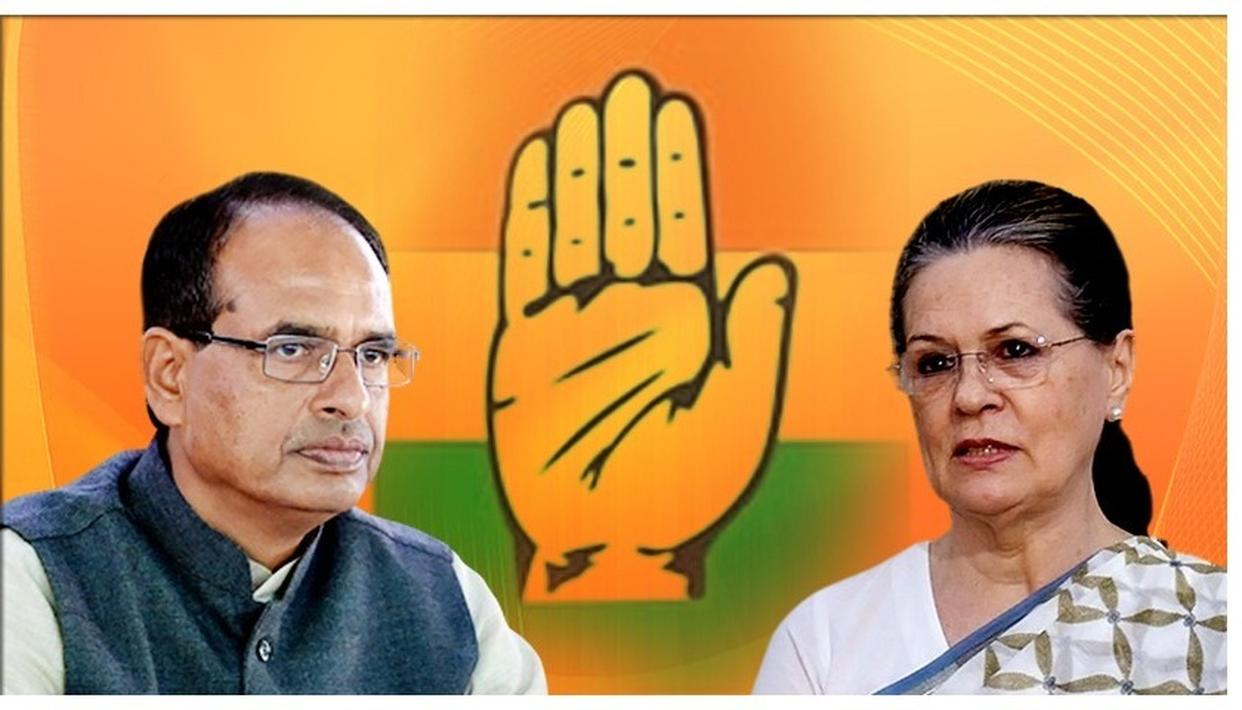 DYNASTY POLITICS REJECTED BY PEOPLE, CONGRES STILL WANTS SONIA GANDHI, RAHUL TO LEAD:  SHIVRAJ​​​​​​​ SINGH CHAUHAN