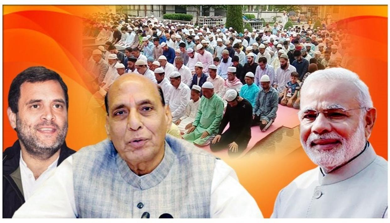 EID-UL-ADHA: POLITICAL LEADERS SEND IN THEIR WISHES AS INDIA CELEBRATES EID
