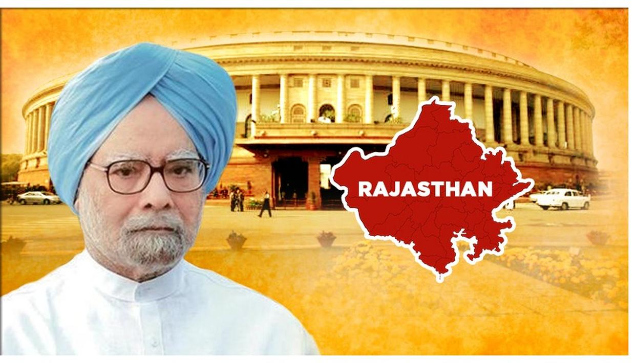 RELIEF FOR DR MANMOHAN SINGH:FORMER PM LIKELY TO FILE RAJYA SABHA NOMINATION PAPERS FROM RAJASTHAN, STANDS GOOD CHANCE