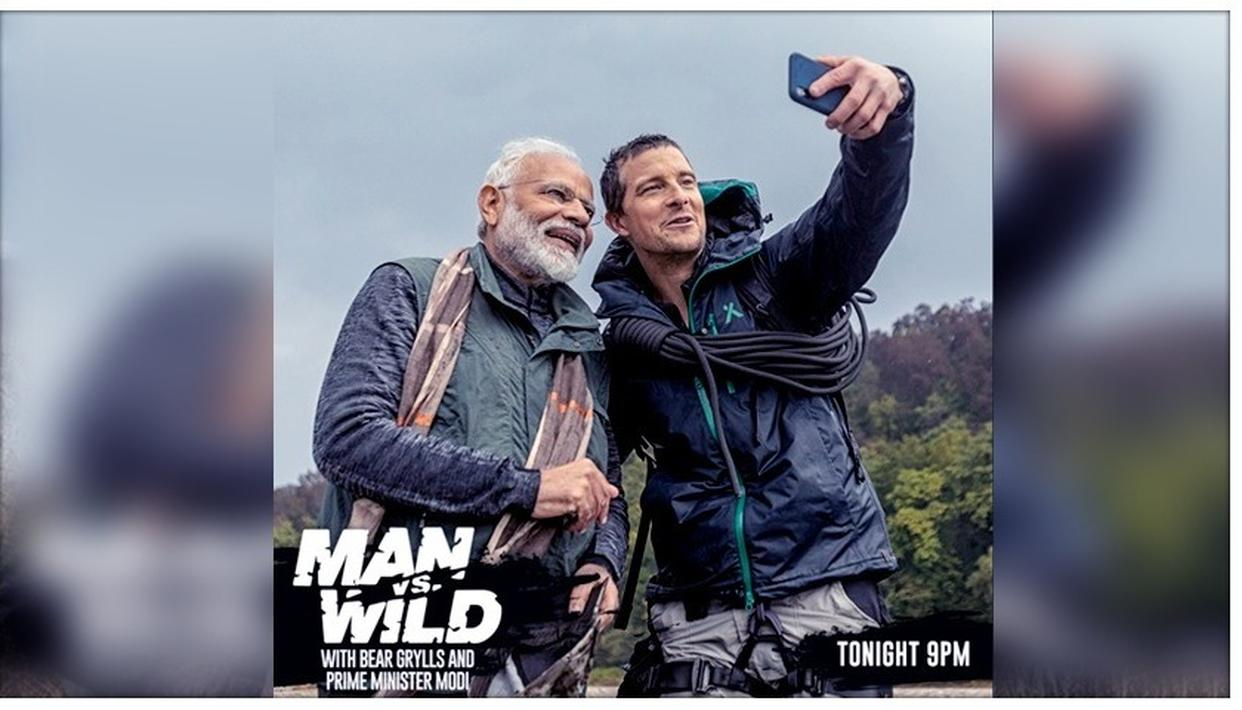 MAN VS WILD: PM MODI ENJOYS 'FIRST VACATION IN 18 YEARS' AS HE BRAVES THE WILDERNESS WITH BEAR GRYLLS IN DISCOVERY'S SPECIAL