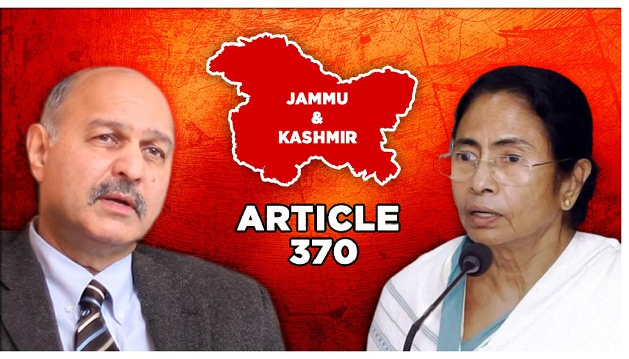 J&K'S ARTICLE 370 SCRAPPED, PAKISTAN SENATOR CITES MAMATA BANERJEE, CONGRESS AS 'PAK SYMPHATISERS'