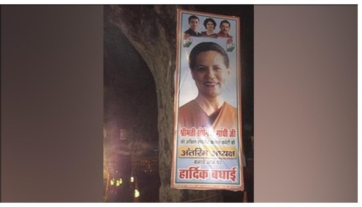 CONGRESS PRESIDENT SONIA GANDHI POSTERS SURFACE, ROBERT VADRA ALSO MAKES HIS WAY IN