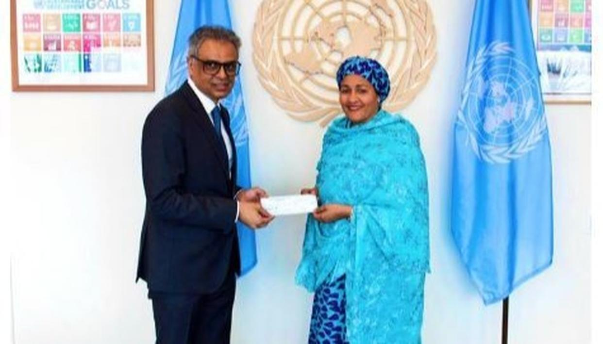 INDIA MAKES CONTRIBUTION TO UN SPECIAL PURPOSE TRUST FUND, DETAILS HERE