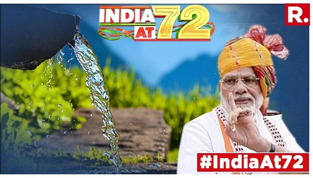 INDEPENDENCE DAY SPEECH: YOU MUST HEAR PM MODI'S ANECDOTE ON THE NEED FOR WATER CONSERVATION, ITS SIGNIFICANCE