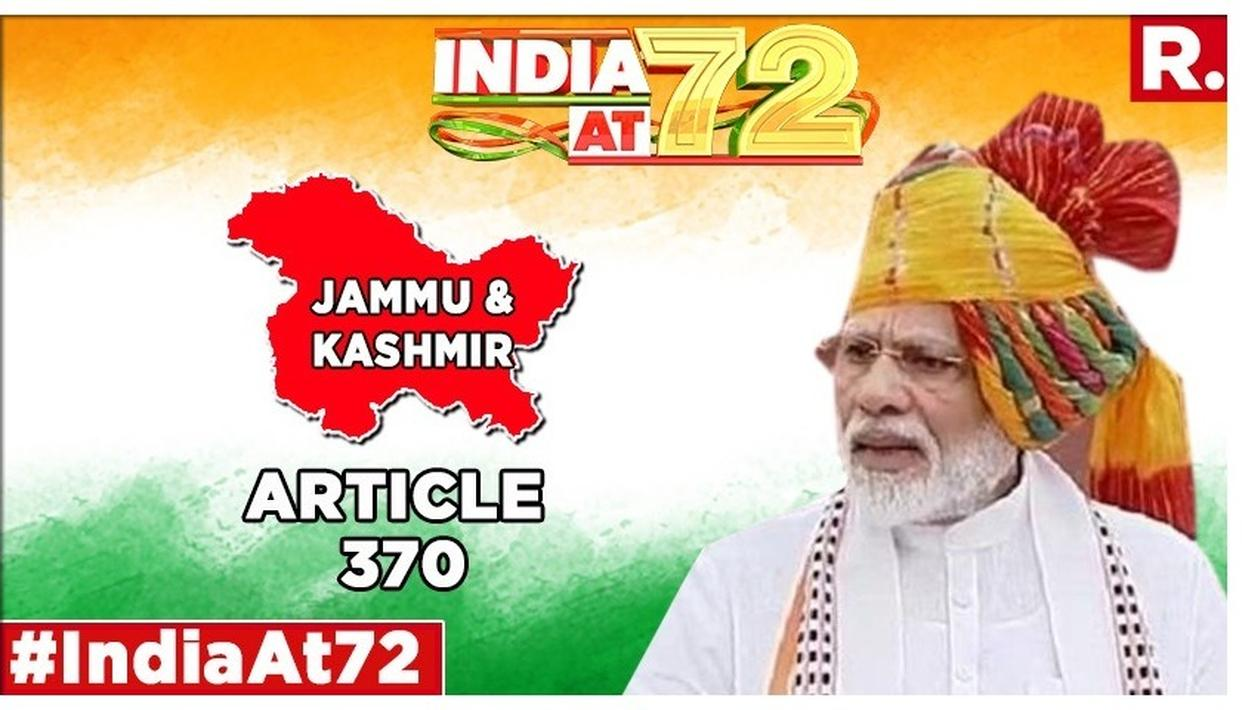 PM MODI'S INDEPENDENCE DAY SPEECH: 'NOW, COMMON PEOPLE OF J&K CAN QUESTION THE CENTRE WITHOUT ANY HINDRANCE'