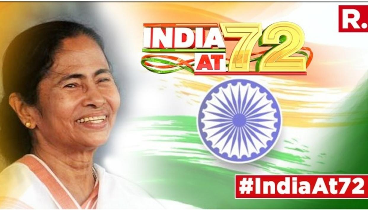 DEMOCRACY INDIA'S MOST PRICELESS ASSET: MAMATA BANERJEE