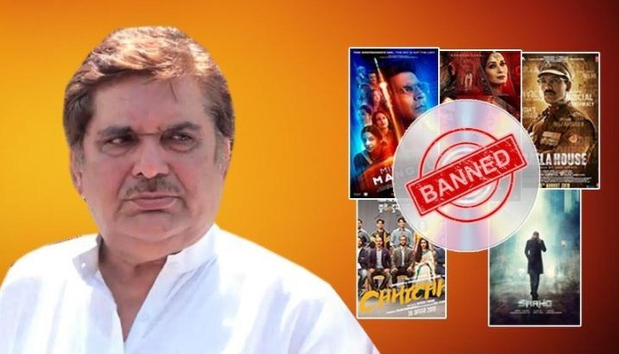 PAKISTAN BANS INDIAN FILM CDS, SPARES TERRORISTS; RAZA MURAD SAYS 'THEIR LOSS NOT OURS, THEY'RE CRAZY AFTER OUR FILMS'