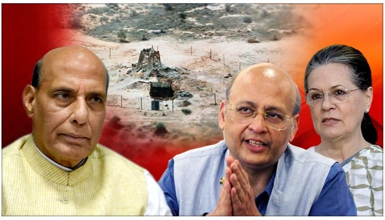 CONGRESS RESPONDS TO RAJNATH SINGH'S BIG STATEMENT ON NUCLEAR 'NO FIRST USE' DOCTRINE, SEEKS CLARITY