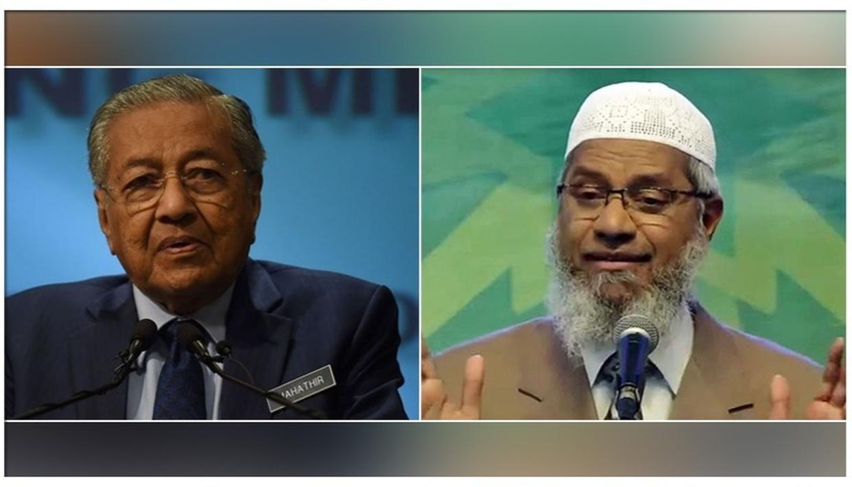 ZAKIR NAIK TO LOSE PERMANENT RESIDENCY OF MALAYSIA, PROBE LAUNCHED OVER CONTROVERSIAL REMARKS