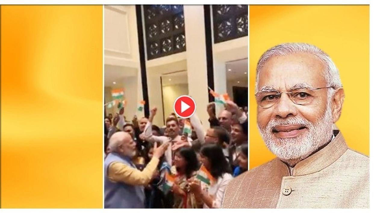 WATCH: PM MODI GET AN ENTHUSIASTIC RESPONSE FROM THE INDIAN COMMUNITY IN BHUTAN AS HE LANDS FOR TWO-DAY VISIT