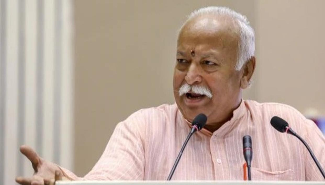 RSS CHIEF MOHAN BHAGWAT SAYS PERCEPTION THAT ONLY 'ENGLISH KNOWLEDGE CAN ENSURE LIVELIHOOD' NEEDS TO CHANGE